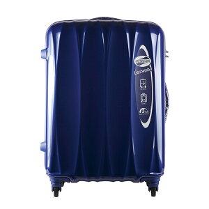 サムソナイトスーツケースSamsoniteアメリカンツーリスターAronaLite・アローナライト65cm【Mサイズ】キャリーバッグ送料無料軽量海外旅行