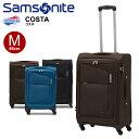 アメリカンツーリスター サムソナイト スーツケース ソフト ソフトキャリー Samsonite [COSTA・コスタ・75W*002] 66cm 【Mサイズ】【キャリーバッグ】【送料無料】【キャリーケ