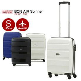 サムソナイト スーツケース Samsonite アメリカンツーリスター BON AIR Spinner(ボンエアー)サムソナイト スーツケース キャリーケース Sサイズ 55cm ビジネス 出張【機内持ち込み】【living_d19】