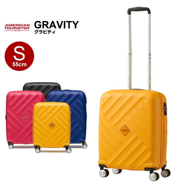 【当店オリジナル商品】 アメリカンツーリスター サムソナイト スーツケース Samsonite [GRAVITY・グラビティ・AN8*005] 55cm 【Sサイズ】【キャリーバッグ】【送料無料】【キャリーケース】【機内持ち込み】