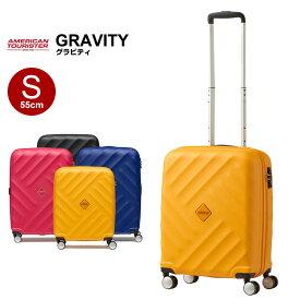 【20%OFF】【当店オリジナル商品】 アメリカンツーリスター サムソナイト スーツケース Samsonite [GRAVITY・グラビティ・AN8*005] 55cm 【Sサイズ】【キャリーバッグ】【送料無料】【キャリーケース】