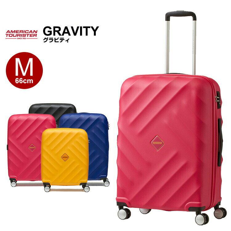 【当店オリジナル商品】 アメリカンツーリスター サムソナイト スーツケース Samsonite [GRAVITY・グラビティ・AN8*006] 66cm 【Mサイズ】【キャリーバッグ】【送料無料】【キャリーケース】