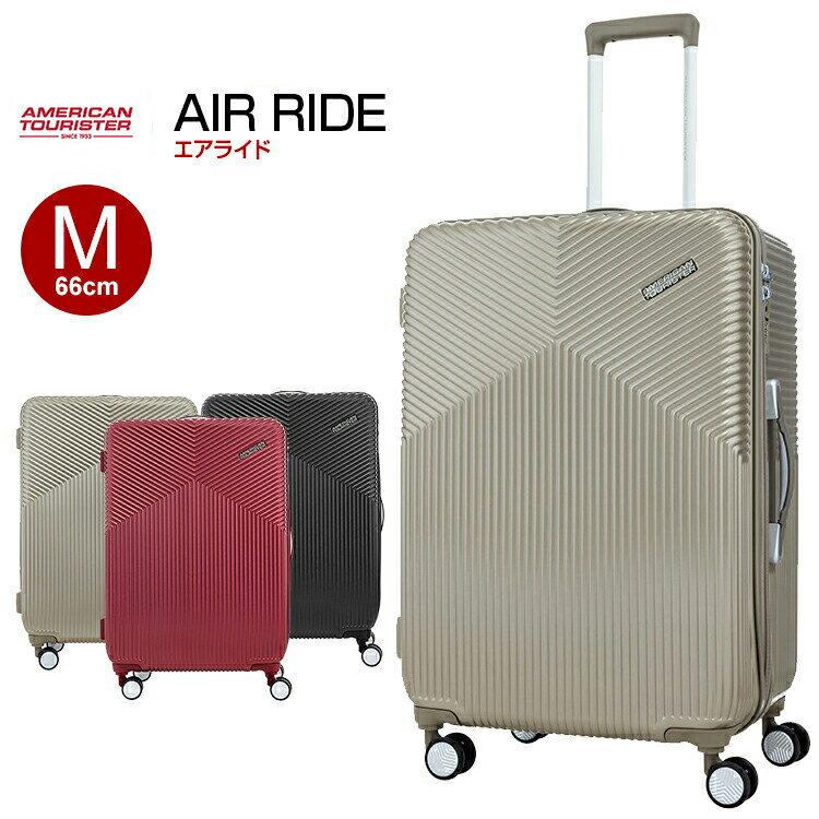アメリカンツーリスター サムソナイト スーツケース Samsonite [AIR RIDE SPINNER 66・エアライド・DL9*005] 66cm 【Mサイズ】【キャリーバッグ】【送料無料】【キャリーケース】