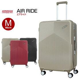 アメリカンツーリスター サムソナイト スーツケース Samsonite [AIR RIDE SPINNER 66・エアライド・DL9*005] 66cm 【Mサイズ】【キャリーバッグ】【送料無料】【キャリーケース】【living_d19】