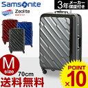 スーツケース アメリカンツーリスター AMERICAN TOURISTER[Zeolite・ゼオライト・I55*002] Spinner 70 70cm 【Mサイズ】 【キャリーバッグ】【送料無料】