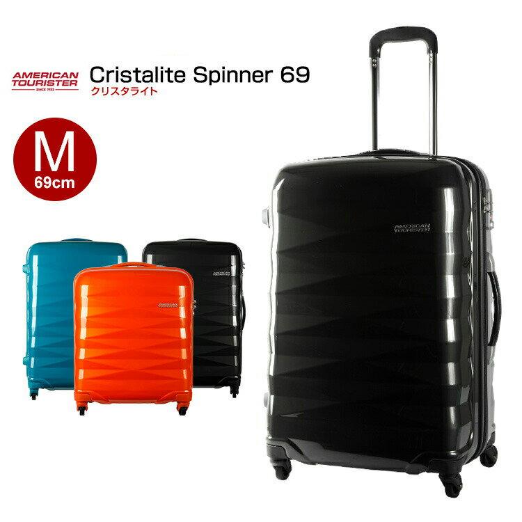 【30%OFF】サムソナイト スーツケース Samsonite アメリカンツーリスター[Crystalite・クリスタライト] Spinner 69cm/25 【Mサイズ】 キャリーバッグ 送料無料 軽量 海外旅行