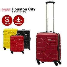 【期間限定ポイントUP中!】スーツケース サムソナイト Samsonite アメリカンツーリスター Houston City・ヒューストンシティ・R98*004 Spinner 55/20 TSA 55cm 【Sサイズ】 キャリーバッグ 機内持ち込み