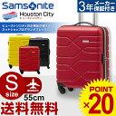 クーポン スーツケース サムソナイト アメリカンツーリスター ヒューストン