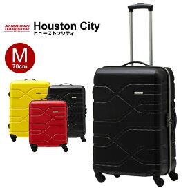 【期間限定ポイントUP中!】スーツケース サムソナイト Samsonite アメリカンツーリスター Houston City・ヒューストンシティ・R98*005 Spinner 70/26 TSA 70cm Mサイズ キャリーバッグ キャリーケース