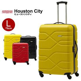 【期間限定ポイントUP中!】サムソナイト スーツケース 大型 Samsonite アメリカンツーリスター Lサイズ Houston City・ヒューストンシティ・R98*006 Spinner 75/28 TSA 75cm キャリーバッグ キャリーケース【living_d19】