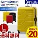 サムソナイト スーツケース 大型 Samsonite アメリカンツーリスター Lサイズ Houston City・ヒューストンシティ・R98*006 Spinn...