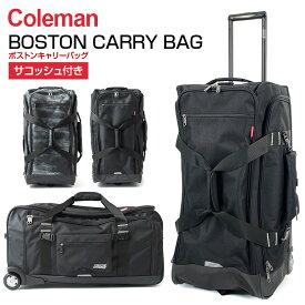 スーツケース コールマン (Coleman コールマン ボストンキャリーバッグ サコッシュ付き・14-10) 70cm Coleman ソフトキャリー キャリーバッグ キャリーケース