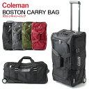 【今だけ送料無料】スーツケース コールマン (Coleman コールマン ボストンキャリーバッグ・14-11) 65cm Coleman ソ…