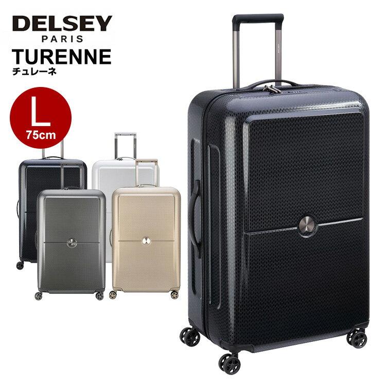 デルセー スーツケース DELSEY TURENNE チュレーネ デルセー スーツケース キャリーケース Lサイズ 75cm ビジネス 出張