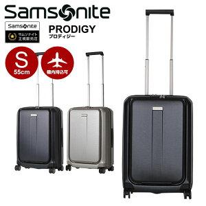 スーツケース サムソナイト Samsonite[PRODIGY・プロディジー・00N-001] 55cm 【Sサイズ】【キャリーバッグ】【送料無料】【スーツケース】【サムソナイト】【機内持ち込み】 海外旅行【living_d19】