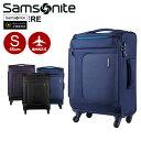 91位:サムソナイト スーツケース 機内持ち込み Samsonite[Asphere・アスフィア] 55cm 【Sサイズ】 【キャリーバッグ】【ソフトキャリー】【機内持ち込み】