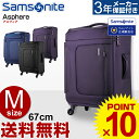 クーポン スーツケース サムソナイト アスフィア キャリーバッグ