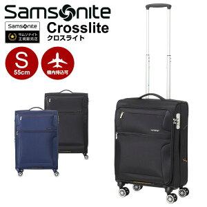 サムソナイトスーツケース機内持ち込みSamsonite[Crosslight・クロスライト]55cm【Sサイズ】【キャリーバッグ】【ソフトキャリー】【機内持ち込み】