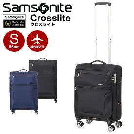 サムソナイト スーツケース 機内持ち込み Samsonite[Crosslite・クロスライト] 55cm 【Sサイズ】 【キャリーバッグ】【ソフトキャリー】【機内持ち込み】【living_d19】