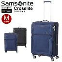 サムソナイト スーツケース  Samsonite[Crosslite・クロスライト] 70cm 【Mサイズ】 【キャリーバッグ】【ソフトキャ…