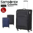 サムソナイト スーツケース  Samsonite[Crosslite・クロスライト] 78.5cm 【Lサイズ】 【キャリーバッグ】【ソフトキ…