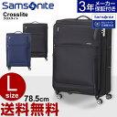 【30%OFF】 サムソナイト スーツケース  Samsonite[Crosslite・クロスライト] 78.5cm 【Lサイズ】 【キャリーバッグ】【ソフトキャリー】