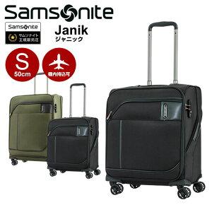 サムソナイト スーツケース 機内持ち込み Samsonite[Janik・ジャニック] 50cm 【Sサイズ】 【キャリーバッグ】【ソフトキャリー】【機内持ち込み】【living_d19】