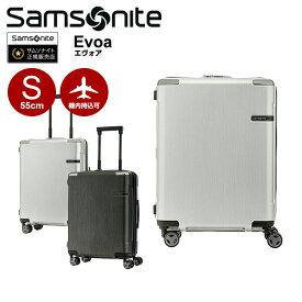 スーツケース サムソナイト Samsonite[Evoa・エヴォア・DC0-003] 55cm 【Sサイズ】【キャリーバッグ】【送料無料】【スーツケース】【サムソナイト】【機内持ち込み】 海外旅行【living_d19】