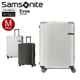 スーツケース サムソナイト Samsonite[Evoa・エヴォア・DC0-004] 69cm 【Mサイズ】【キャリーバッグ】【送料無料】【スーツケース】【サムソナイト】 海外旅行【living_d19】