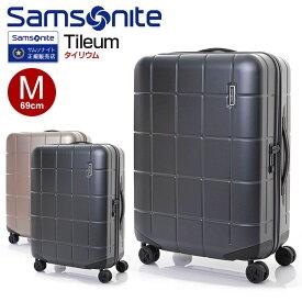 スーツケース サムソナイト Samsonite Tileum・タイリウム・I74-002 69cm 【Mサイズ】【キャリーバッグ】