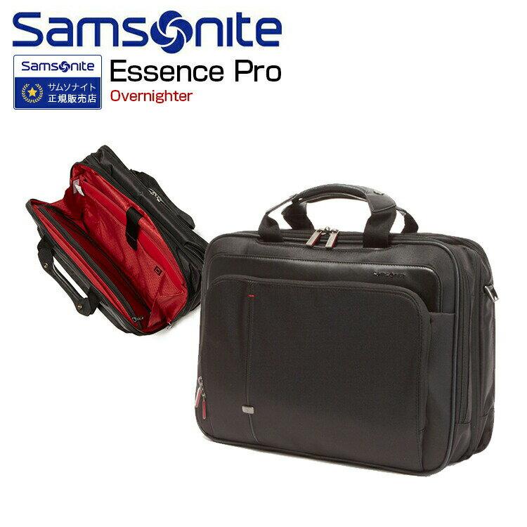 ビジネスバック サムソナイト Samsonite[Essence Pro・エッセンスプロ・Overnighter・R32*09003] 32cm 【ブリーフケース】【ショルダーバッグ】【出張】【サムソナイト】ビジネスバッグ 海外旅行
