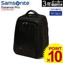 サムソナイト Samsonite[Essence Pro・LAPTOP BACKPACK] ビジネスバッグ ラップトップ 旅行用品 トラベルグッズ 海外旅行 エッセンスプロ