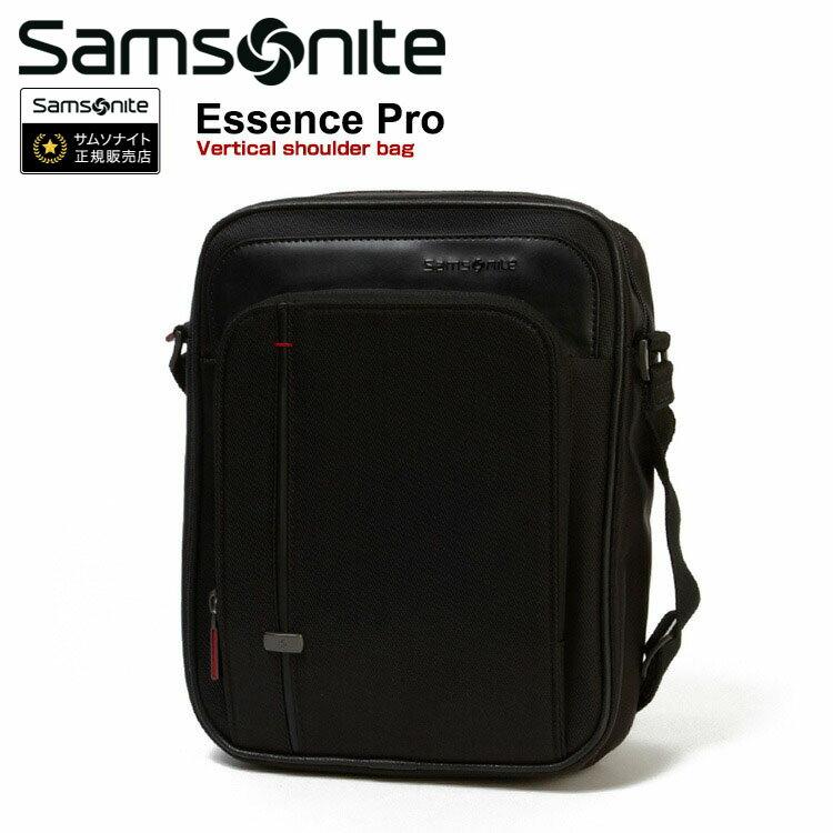 サムソナイト Samsonite[Essence Pro・VERTICAL SHOULDER BAG] ビジネスバッグ ショルダーバッグ 旅行用品 トラベルグッズ 海外旅行 エッセンスプロ rt_d_sam