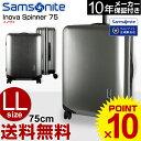 【20%ポイントバック】スーツケース サムソナイト Samsonite[Inova・イノヴァ] Spinner 75cm 【LLサイズ】 【キャリーバッグ】【送料無料】【スーツケース】【サムソナイト】