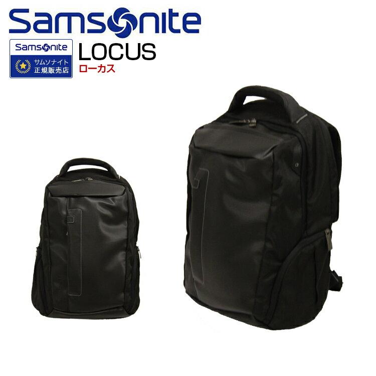 ビジネスバッグ ラップトップ サムソナイト Samsonite 通勤 メンズ ブラック PC [LOCUS LP BACKPACK5・ローカス] 45cm 【ラップトップバッグ】【PCバッグ】【リュック】【サムソナイト】