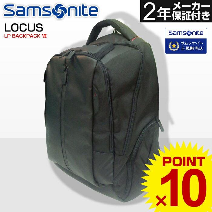 ラップトップバッグ サムソナイト Samsonite[LP BACKPACK 7・ローカス] 45cm 【ラップトップバッグ】【PCバッグ】【リュック】【サムソナイト】ビジネスバッグ 海外旅行