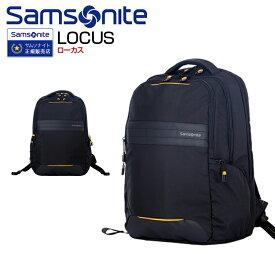 ラップトップバッグ サムソナイト Samsonite[LOCUS Laptop Backpack N2・ローカス] 42cm 【ラップトップバッグ】【PCバッグ】【リュック】【サムソナイト】ビジネスバッグ 海外旅行
