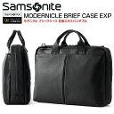 ブリーフケース サムソナイト (MODERNICLE BRIEF CASE EXP モダニクル ブリーフケース 拡張エキスパンダブル DV8*001)…