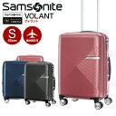 スーツケース サムソナイト Samsonite[VOLANT・ヴォラント スピナー55・DY9*001] 55cm 【Sサイズ】 【キャリーケース …