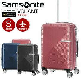 スーツケース サムソナイト Samsonite[VOLANT・ヴォラント スピナー55・DY9*001] 55cm 【Sサイズ】 【キャリーケース 【機内持ち込み】3年保証付【living_d19】