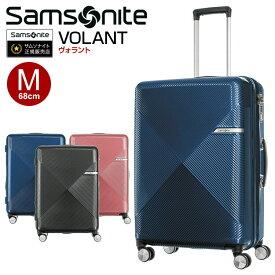 スーツケース サムソナイト Samsonite[VOLANT・ヴォラント スピナー68・DY9*002] 68cm 【Mサイズ】 キャリーケース 3年保証付
