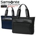 トートバッグ サムソナイト Samsonite[Jet Biz TOTE BAG EXP・ジェットビズ トートバッグ エキスパンダブル] 31cm 【…