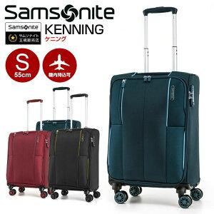 【30%OFF】スーツケース サムソナイト (KENNING SPINNER 55/20 ケニング Sサイズ 機内持ち込み GL5*001) 55cm 機内持ち込み Samsonite キャリーバッグ キャリーケース