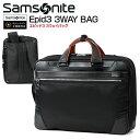 3ウェイバッグ サムソナイト (Epid3 3WAY BAG エピッド3 3ウェイバッグ GV9*003) 30cm Samsonite ビジネスバッグ ブリ…