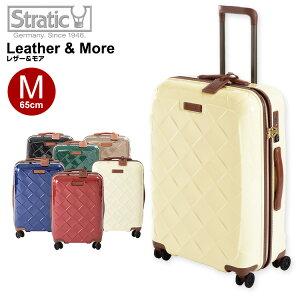 Stratic ストラティック スーツケース 「Leather & More(レザー&モア)」 中型 Mサイズ 4輪/65L/3.43kg