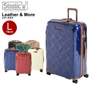 Stratic ストラティック スーツケース 「Leather & More(レザー&モア)」 大型 Lサイズ 4輪/100L/4.36kg