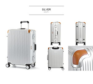 de4abdd9ca スーツケーススイスミリタリーSWISSMILITARY[スーツケースフレームタイプ]57cm【Sサイズ】