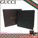グッチ アウトレット GUCCI 150413 ロゴ レザー 二つ折り財布(小銭入れ有り) ブラック 【メンズ】【革製】【RCP】【楽天カード分割】【…