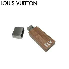 ●在庫処分●大特価!●フォンダシオン ルイ・ヴィトン / 美術館限定!!● ルイ・ヴィトン LOUIS VUITTON LV 木目調 USBフラッシュメモリドライヴ (8GB)【レディース】【メンズ】【メール便対応(ネコポス)】