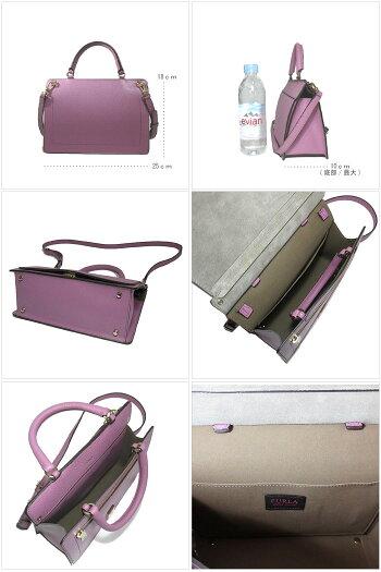 フルラFURLAブティックハンドバッグ1000157レザーストラップ付2WAYハンドバッグ(S)LIKE/AZALEA【レディース】